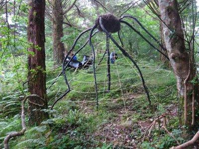 Ewe Sculpture Garden